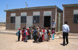 Aït El Hamri School